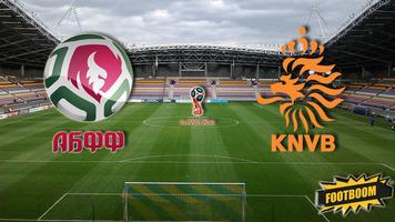 Отбор к  ЧМ-2018. Беларусь - Голландия 1:3 (Видео)