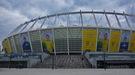 Матч Украина - Словакия в Лиге наций пройдет без зрителей