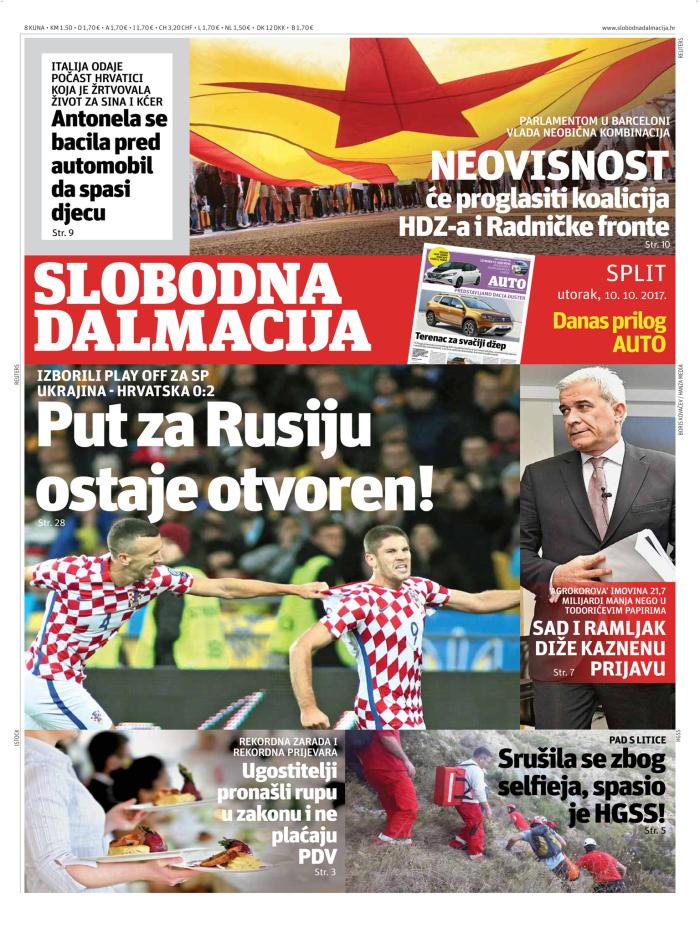 Украина - Хорватия: обзор хорватских СМИ - изображение 2