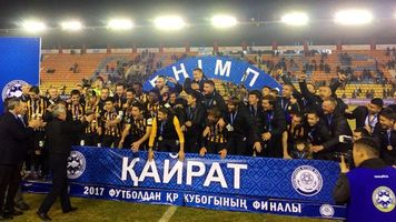 Финал Кубка Казахстана в стиле рэп-баттла
