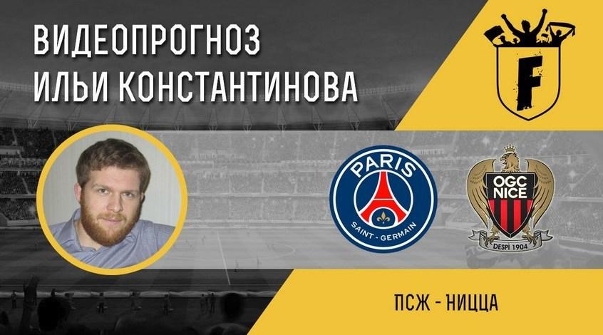 Кавани забил 64 гола в63 последних официальных матчах за«ПСЖ»