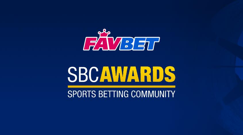 """Букмекерская компания FavBet попала в список номинации """"Футбольный букмекер года"""" от крупнейшей гемблинговой организации SBC Events"""