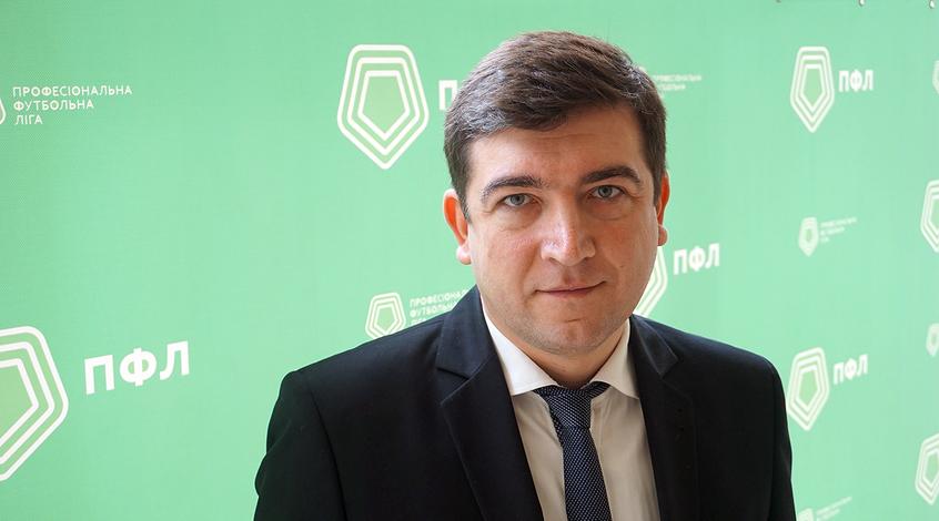 Сергей Макаров переизбран президентом ПФЛ
