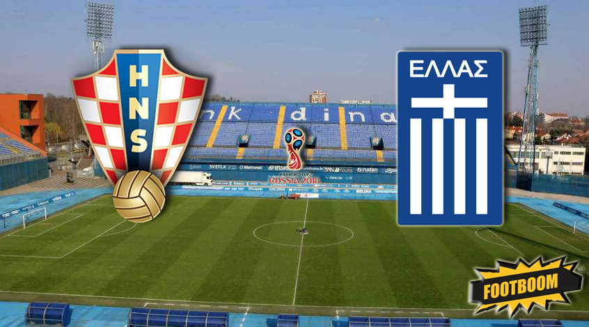 Хорватия - Греция 4:1. Комфортное преимущество