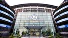 """""""Манчестер Сити"""" оспорил в суде решение УЕФА о нарушении клубом правил финансового фейр-плей"""