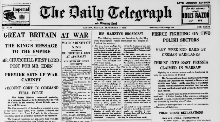 Англия - Бразилия: прогноз The Daily Telegraph