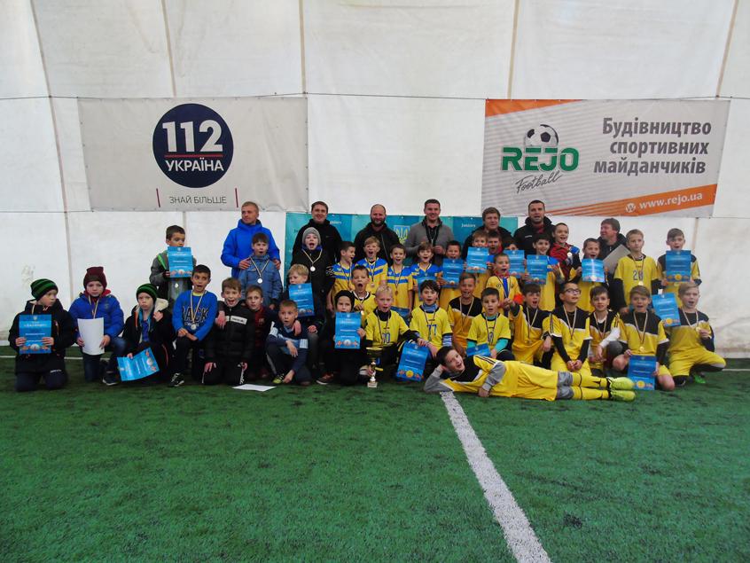 Кубок Джуніорс - 2017 – свято футболу для дітей та юнаків - изображение 3