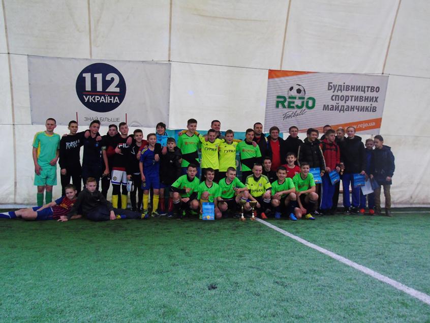 Кубок Джуніорс - 2017 – свято футболу для дітей та юнаків - изображение 6