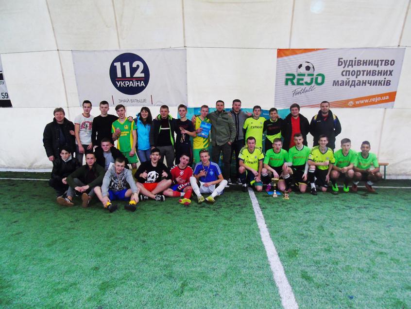 Кубок Джуніорс - 2017 – свято футболу для дітей та юнаків - изображение 7