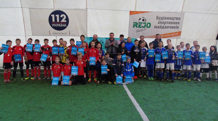 Кубок Джуніорс - 2017 – свято футболу для дітей та юнаків