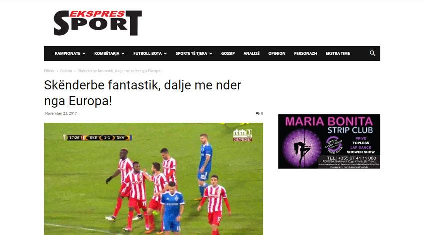 Лига Европы: «Скендербеу»— «Динамо». Анонс матча