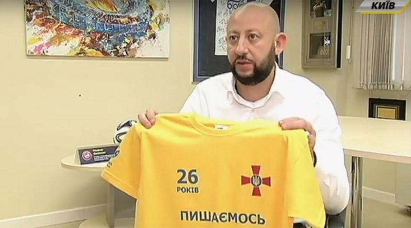 """Владимир Генинсон: """"Во всех матчах 18 и 19 туров игроков будут выводить дети в футболках к годовщине ВСУ"""""""