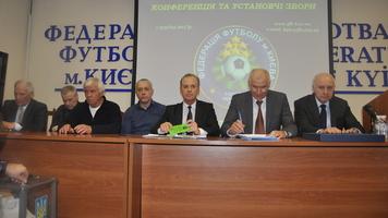 Игорь Кочетов переизбран президентом Федерации футбола Киева