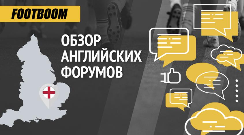 """Обзор английских форумов: """"Украинцы – это наши союзники в борьбе с Россией"""""""