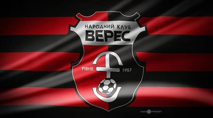 """""""Верес"""" прийняли до львівської футбольної сім'ї"""