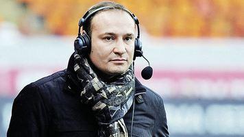 """""""Бетис"""" - """"Леганес"""": прогноз Константина Генича"""