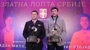 Владан Милоевич - тренер года в Сербии, Владимир Стойкович - лучший футболист (+Фото)