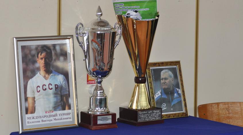 Состоялся турнир памяти Виктора Колотова и Евгения Рудакова (+Фото)