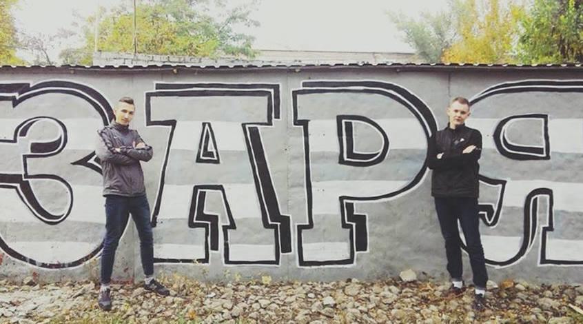 Среди освобожденных изплена— фанаты «Зари» Овчаренко иАхмеров