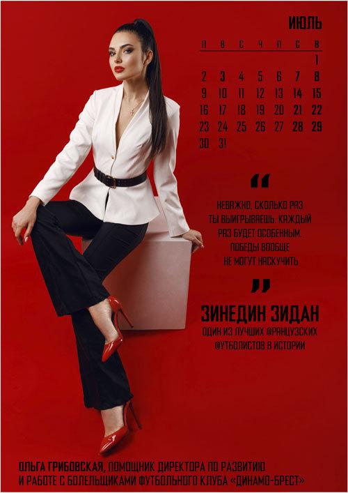 """Брестское """"Динамо"""" представило календарь на 2018 год с девушками и женами игроков - изображение 7"""