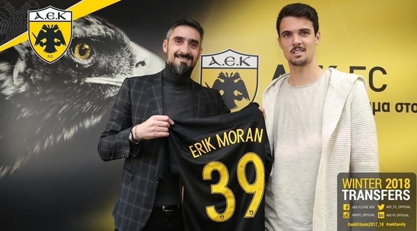 Официально: греческий АЕК подписал испанца Эрика Морана