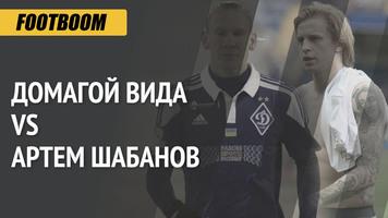 Вида vs Шабанов: в чем украинец сильнее хорвата