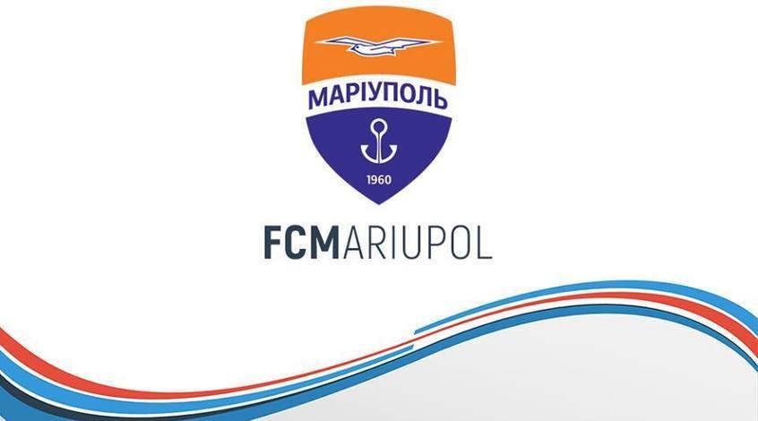 """Источник: новый президент """"Мариуполя"""" - Тарик Махмуд Чаудри - кто это?"""