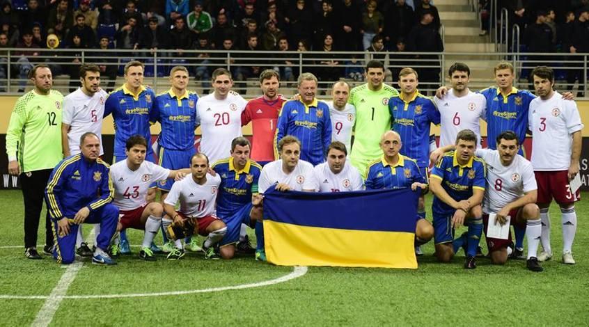 Збірна України вирушає на турнір легенд у Грузію