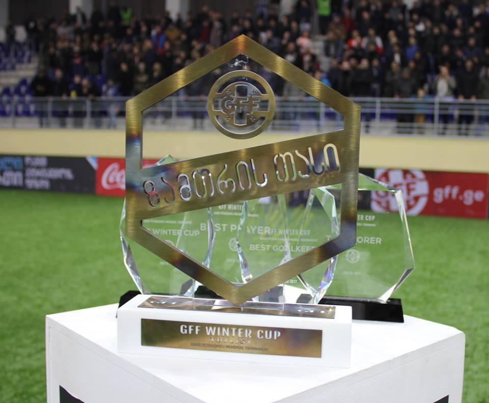 Збірна України вирушає на турнір легенд у Грузію - изображение 2