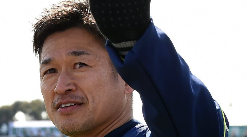 51-летний форвард Миура продлил контракт со своим клубом