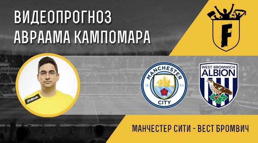 Зинченко навсе 100% отыграл три изчетырех последних матчей за«Манчестер Сити»