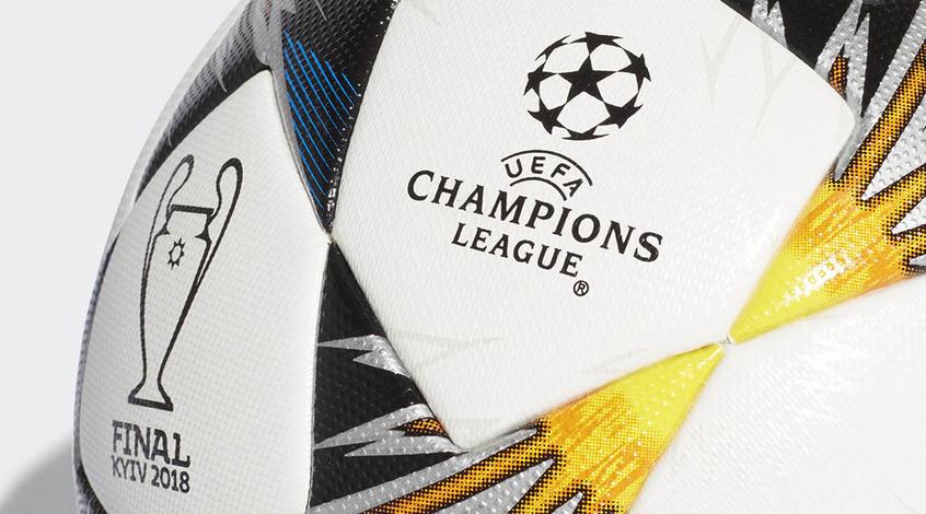 Ліга чемпіонів Тернопільщини. Результати 1-го туру