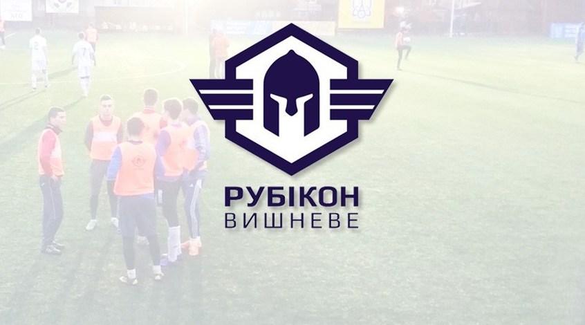 """""""Рубикон-Вишневое"""" покидают четыре исполнителя"""