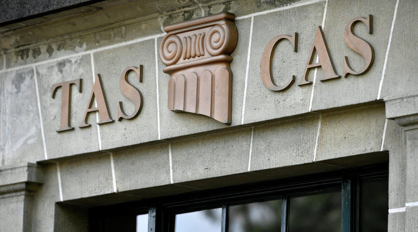 """CAS отклонил апелляцию """"Манчестер Сити"""" по нарушению финансового фэйр-плей"""