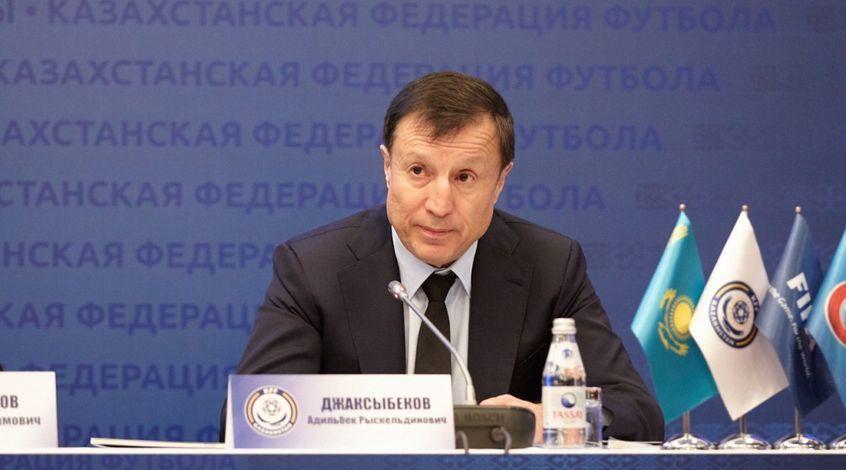 Адильбек Джаксыбеков – новый президент КФФ