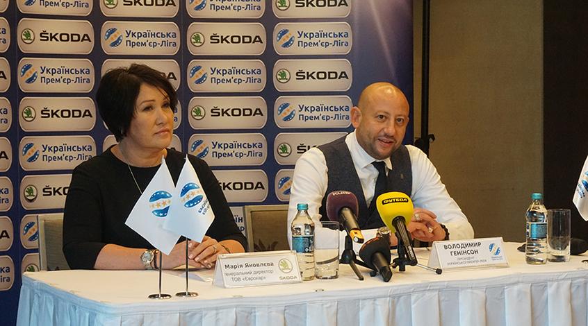 Skoda — новий партнер української Прем'єр-ліги
