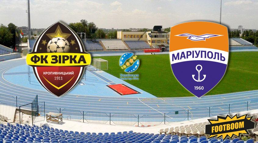 «Мариуполь» впервом матче 2018 года разгромил «Зирку»