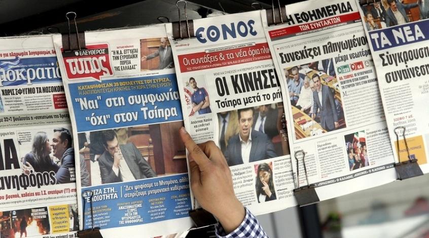 """Динамо"" - АЕК: обзор греческих СМИ"