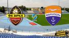 """Премьер-лига. """"Зирка"""" - """"Мариуполь"""" 0:3. Реализация Борячука (Видео)"""