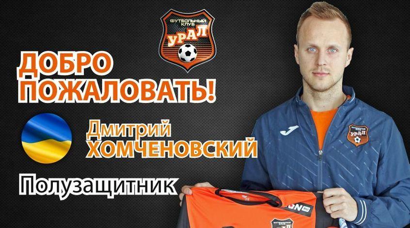 Футболисты сборной Украины, выступавшие в чемпионате России с 2014 года - изображение 9