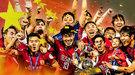 Китайские клубы ждет массовое изменение названий