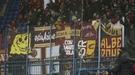 """Фанат """"Ромы"""" получил 2,5 года тюрьмы за участие в беспорядках перед матчем с """"Ливерпулем"""""""