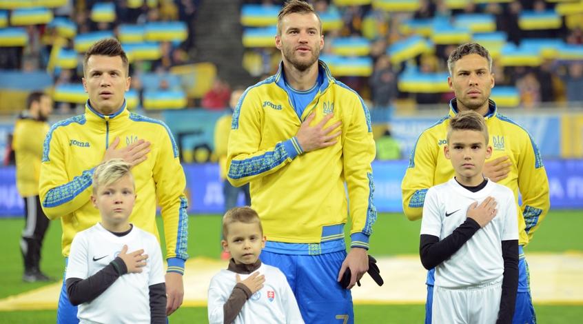 Квитки на матч Україна - Японія можна придбати за 25 євро