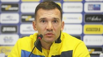 Андрій Шевченко назвав повний склад національної збірної для участі в матчах відбору до Євро-2020