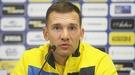 Турция - Украина: прямая трансляция предматчевой пресс-конференции Андрея Шевченко