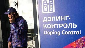 Семь игроков польской команды подозреваются в употреблении допинга
