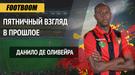 """Данило Сирино: """"В Украину приехал играть в футбол, а не думать о том, как выжить"""""""