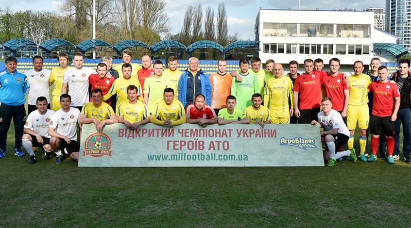 Державні організації закликають ФФУ об'єднати футбольний чемпіонат серед учасників АТО