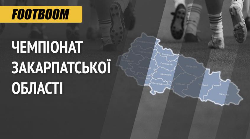 Чемпіонат Закарпатської області. Анонс 6-го туру