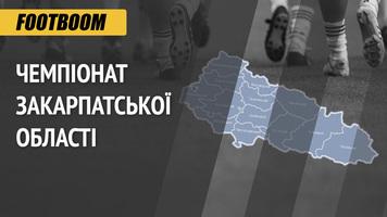 Чемпіонат Закарпатської області. Огляд 22-го туру